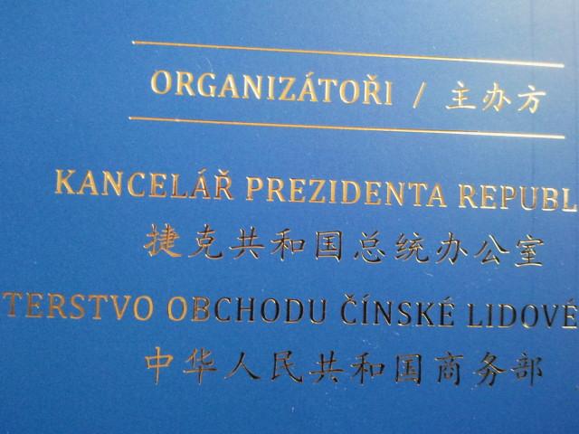 Pozvánky China
